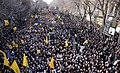 Demonstrations in Iran over the death of Qasem Soleimani.jpg