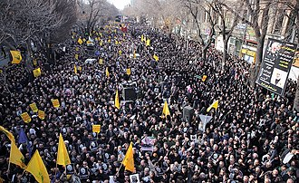 Demonstrations in Iran over the death of Qasem Soleimani, January 3, 2020 Demonstrations in Iran over the death of Qasem Soleimani.jpg