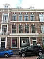 Den Haag - Prinses Mariestraat 6.JPG