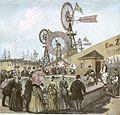 Den nordiske industri-, landbrugs- og kunst-udstiling 1888.jpg