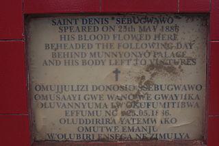 Denis Ssebuggwawo Wasswa