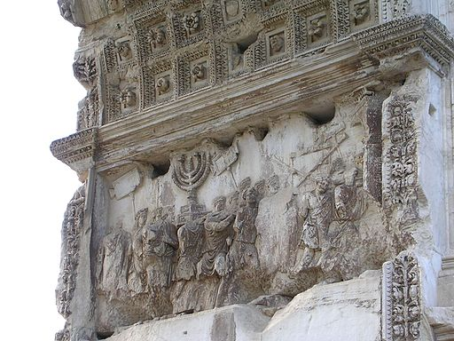 Detail from Arch of Titus