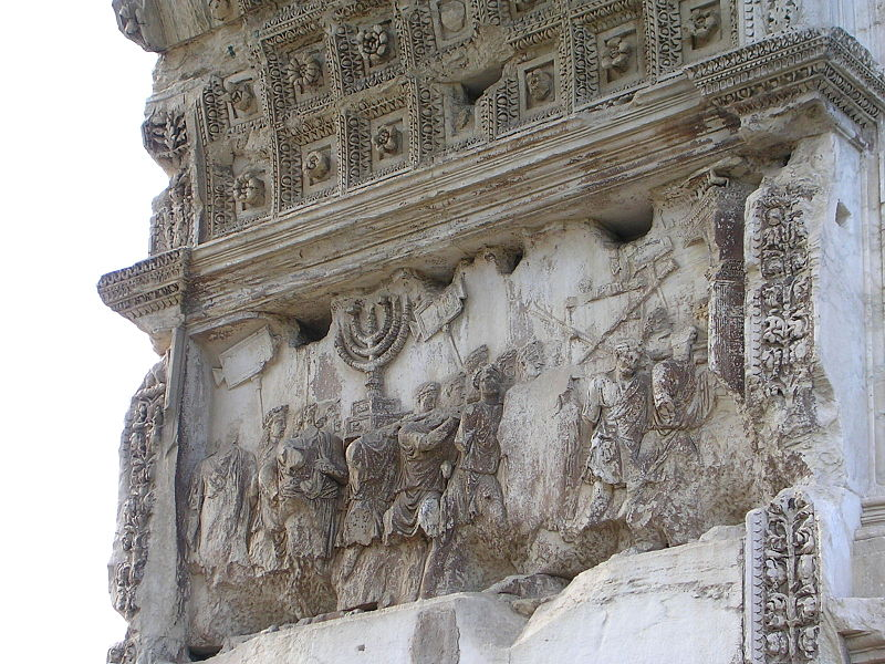 Ficheiro:Detail from Arch of Titus.jpg