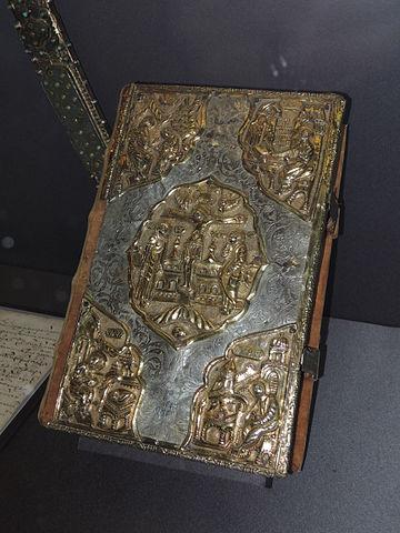 Евангелие князя Дмитрия Пожарского, 1605-6 гг. ГИМ