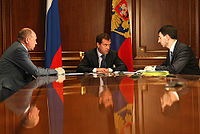 Dmitry Medvedev 18 June 2008-1.jpg