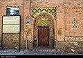 Do Menareh Mosque 2019-10-06 17.jpg