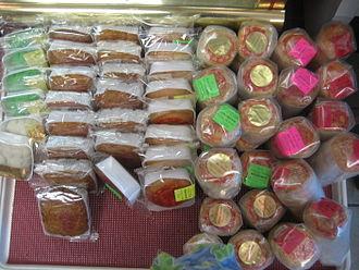 Dong Phuong Oriental Bakery - Vietnamese sweet buns