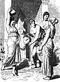 Donne antica Grecia.jpg