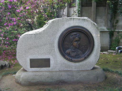 Dora E. Schoonmaker monument in AGU