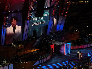 Doris Matsui - Matsui speaks on the first day of the 2008 Democratic National Convention in Denver, Colorado, in her capacity as convention parliamentarian.
