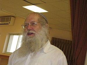 Machon Meir - Rabbi Dov Bigon