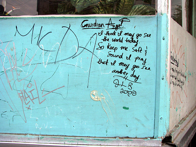 Graffiti in Vancouver's Downtown Eastside By Name invalid (Own work) [Public domain], via Wikimedia Commons