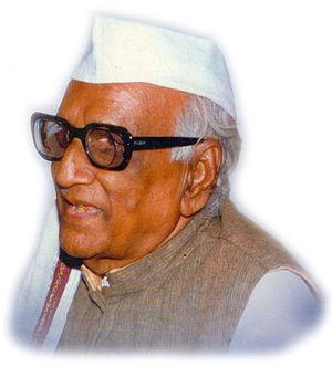 Padmabhushan Dr. Moturi Satyanarayan Award - Image: Dr Moutri Satyanarayan