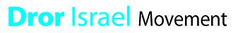 Dror-Israel - Dror-Israel logo