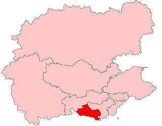 Dunfermline West (Scottish Parliament constituency) region or constituency of the Scottish Parliament