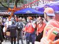Dutch Fans Euro 2000 1.png