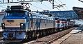 EF66 30 + DE10 1674 + DE10 1574 Saijo Station 20170619 (2).jpg