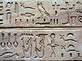 Egypt Hieroglyphe2.jpg