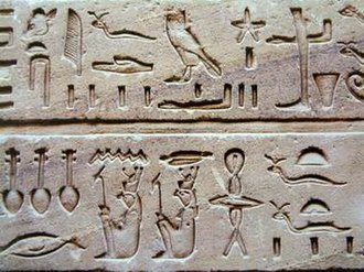 Linguistic prescription - Ptolemaic hieroglyphics from the Temple of Kom Ombo