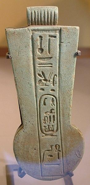 Archivo:Egypte louvre 035 pendentif.jpg
