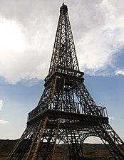 EiffelTowerpakistan (cropped)