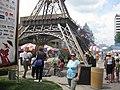 Eiffel Tower part un - Milwaukee Bastille Days 2010.jpg