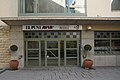 El Punt Avui Girona.jpg