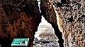 Eluanbi Kissing Rock WEI, WAN-CHEN 2.jpg