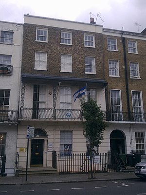 Embassy of El Salvador, London - Image: Embassy of El Salvador in London 1