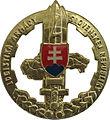 Emblem Logistika ASR.jpg