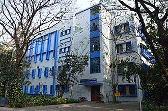 Jadavpur - Engineering Science Building, Jadavpur University