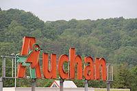 Enseigne Auchan.JPG