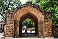 Entrance of Qutb Minar in Delhi .jpg