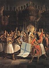 Agia Lavra-klooster, Germanos zegent de vlag van de strijd voor vrijheid.  Olieverfschilderij door Theodoros Vryzakis, 1865