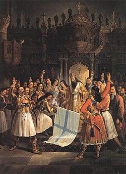 Αποτέλεσμα εικόνας για ο πίνακας με το λάβαρο της επανάστασης