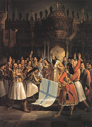 Germanos III of Old Patras - Monastery Agia Lavra, Germanos blessing the flag. Painting by Theodoros Vryzakis, 1865