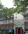 Ericsson Middle School 424 leonard St jeh.jpg