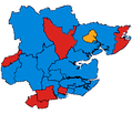 EssexParliamentaryConstituency1997Results.png