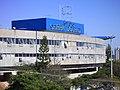 Estádio Serra Dourada - panoramio (1).jpg