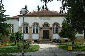 Etropole - Image: Etropole courthouse