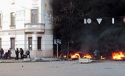 Euromaidan Kiev 2014-02-18 15-04.JPG