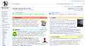 Euromaidan uk.wikipedia.jpg