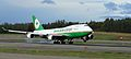 Eva Air Cargo 747 Freighter touching down at ANC (6624450915).jpg