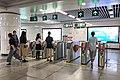 Exit faregates of Bayi Square Station (20190619170502).jpg