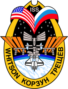 alt=Description de l'image Expedition 5 insignia (iss patch).png.