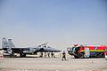 F-15E Strike Eagle at Kabul in 2011.jpg