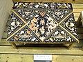 Fabric - Yunnan Nationalities Museum - DSC04144.JPG