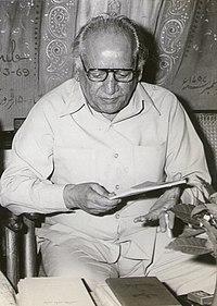 Faiz Ahmed Faiz (cropped).jpg