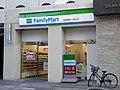 FamilyMart OSAKA KOKUSAI BUILDING Nishi-guchi store.jpg