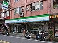 FamilyMart Pingxi Ping-an Store 20190914.jpg